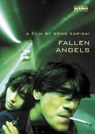 Duo luo tian shi - Movie Cover (xs thumbnail)