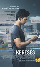 Searching - Hungarian Movie Poster (xs thumbnail)