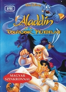 Aladdin And The King Of Thieves - Hungarian DVD movie cover (xs thumbnail)