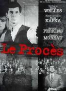 Le procès - French Movie Poster (xs thumbnail)