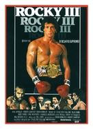 Rocky III - Brazilian Movie Poster (xs thumbnail)