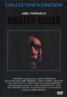 The Driller Killer - DVD cover (xs thumbnail)