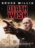 Death Wish - French Movie Poster (xs thumbnail)