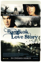 Bangkok Love Story - Philippine Movie Poster (xs thumbnail)