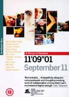 11'09''01 - September 11 - British DVD movie cover (xs thumbnail)