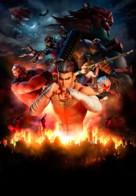 The Legend of Muay Thai: 9 Satra - Key art (xs thumbnail)
