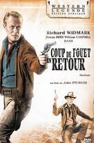 Backlash - French DVD cover (xs thumbnail)