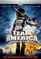 Team America: World Police - German DVD cover (xs thumbnail)