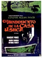 House of Usher - Spanish Movie Poster (xs thumbnail)