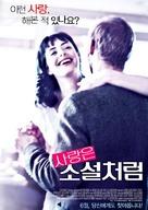 Refuge - South Korean Movie Poster (xs thumbnail)