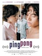Pingpong - German poster (xs thumbnail)