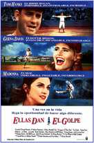A League of Their Own - Spanish Movie Poster (xs thumbnail)