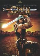 Conan The Destroyer - Croatian Movie Cover (xs thumbnail)