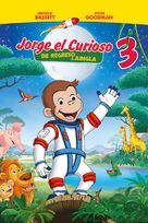 Curious George 3: Back to the Jungle - Mexican Movie Cover (xs thumbnail)
