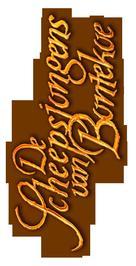 Scheepsjongens van Bontekoe, De - Belgian Logo (xs thumbnail)