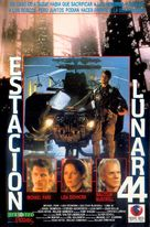 Moon 44 - Spanish VHS movie cover (xs thumbnail)