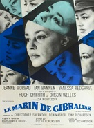 The Sailor from Gibraltar - French Movie Poster (xs thumbnail)