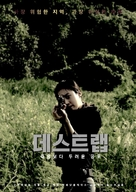 The DMZ - South Korean Movie Poster (xs thumbnail)