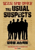 The Usual Suspects - South Korean Movie Poster (xs thumbnail)