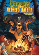Scooby-Doo! Camp Scare - Russian Movie Cover (xs thumbnail)