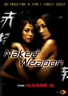 Naked Weapon - Italian DVD cover (xs thumbnail)