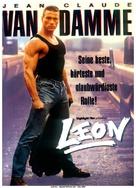 Lionheart - German Movie Poster (xs thumbnail)