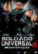 Universal Soldier: Regeneration - Brazilian Movie Cover (xs thumbnail)