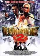 Dead or Alive 2: Tôbôsha - German Movie Cover (xs thumbnail)