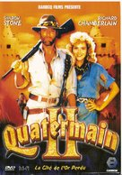 Allan Quatermain and the Lost City of Gold - French DVD movie cover (xs thumbnail)