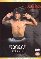 Long teng hu yue - British DVD cover (xs thumbnail)
