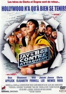Jay And Silent Bob Strike Back - French DVD movie cover (xs thumbnail)