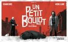 Un petit boulot - French Movie Poster (xs thumbnail)