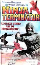 Ninja Terminator - Dutch Movie Cover (xs thumbnail)