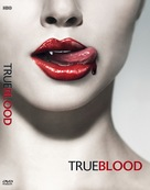 """True Blood"" - Movie Cover (xs thumbnail)"