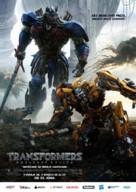 Transformers: The Last Knight - Slovak Movie Poster (xs thumbnail)