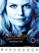 """""""Once Upon a Time"""" - Hungarian Movie Poster (xs thumbnail)"""