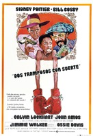 Let's Do It Again - Spanish Movie Poster (xs thumbnail)