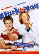 Stuck On You - DVD cover (xs thumbnail)