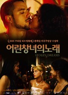 Sonhos Roubados - South Korean Movie Poster (xs thumbnail)