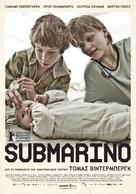 Submarino - Greek Movie Poster (xs thumbnail)