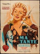 Auntie Mame - French Movie Poster (xs thumbnail)