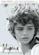 Iphigenia - Movie Cover (xs thumbnail)