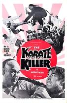 Guai ke - Hong Kong Movie Poster (xs thumbnail)