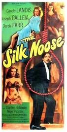 Noose - Movie Poster (xs thumbnail)
