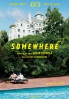 Somewhere - German Movie Poster (xs thumbnail)