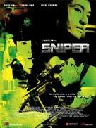 Sun cheung sau - Movie Poster (xs thumbnail)