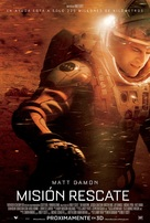 The Martian - Chilean Movie Poster (xs thumbnail)