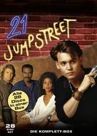 """21 Jump Street"" - German Movie Cover (xs thumbnail)"