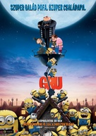 Despicable Me - Hungarian Movie Poster (xs thumbnail)