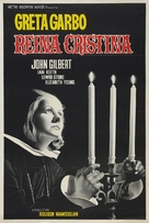 Queen Christina - Argentinian Movie Poster (xs thumbnail)